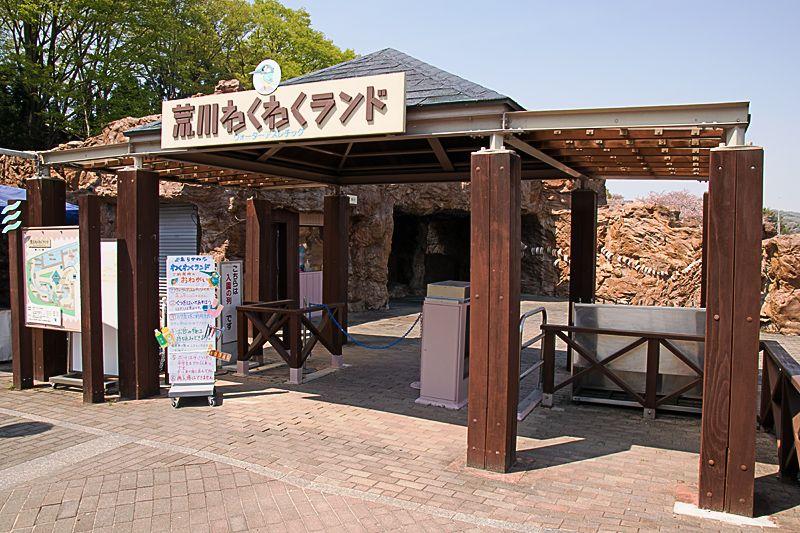7.埼玉県立 川の博物館