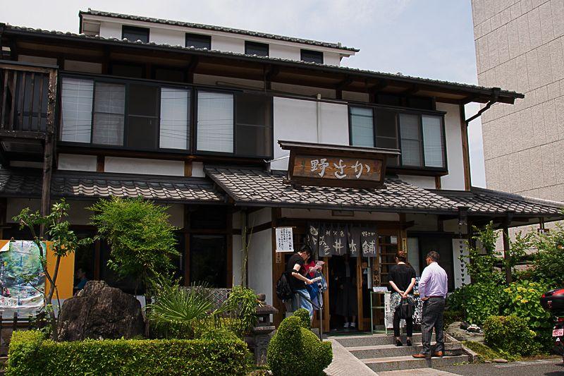 「豚みそ丼」発祥の専門店