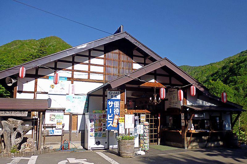 スキー場として名高い木島平