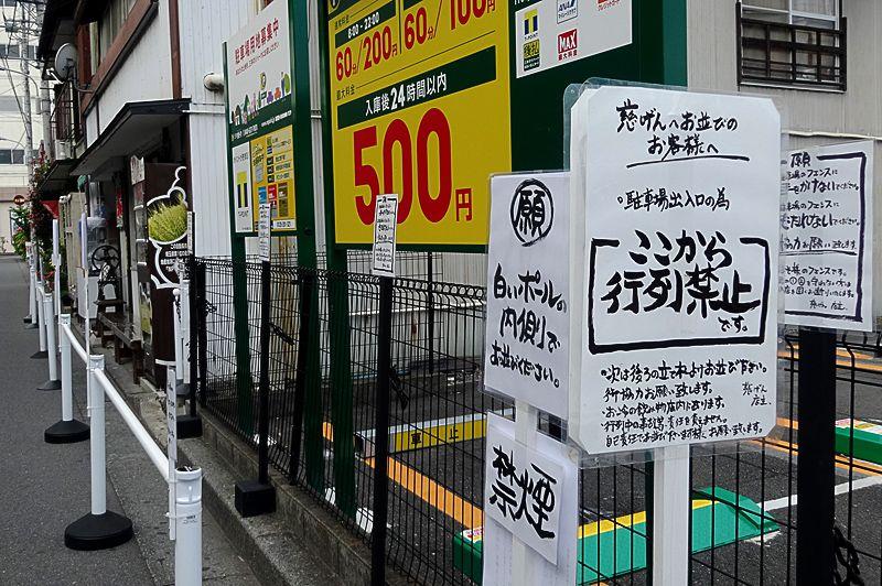 「暑いぞ熊谷!」にあるホットなお店