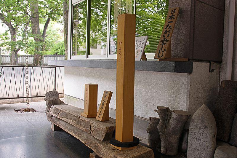 日本一長いおみくじで縁結びご利益が篤い 埼玉・熊谷「高城神社」