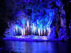 冬に訪れたい秩父の観光スポット7選 氷柱ライトアップに温泉も!