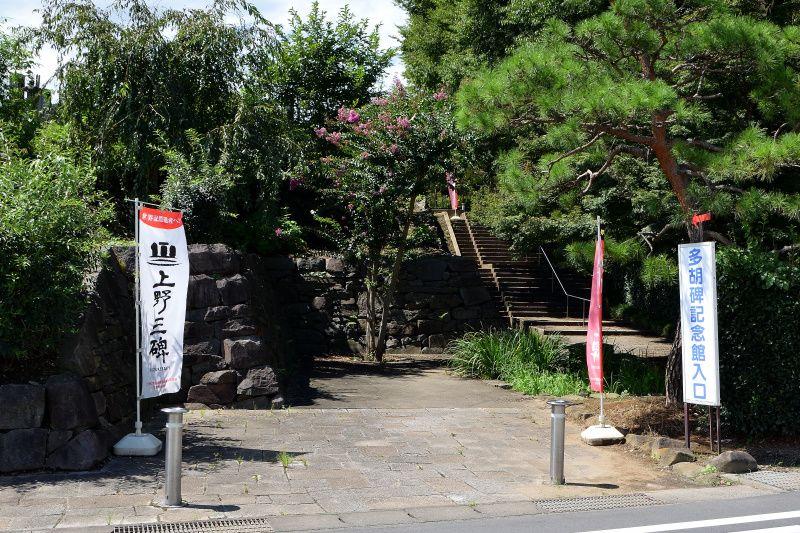 上野三碑とは?