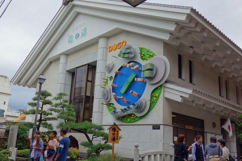 3000年の歴史、日本三古湯の「道後温泉」