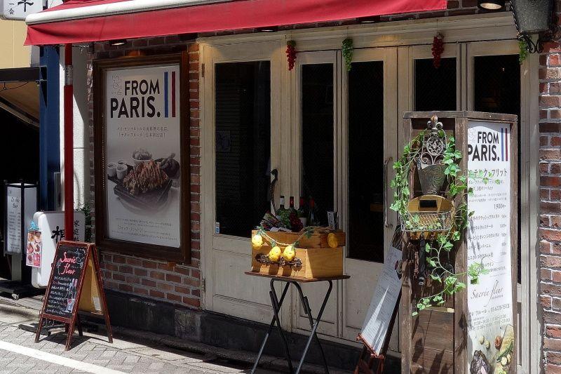 由緒正しき「本多横丁」に新旧のフランスの風