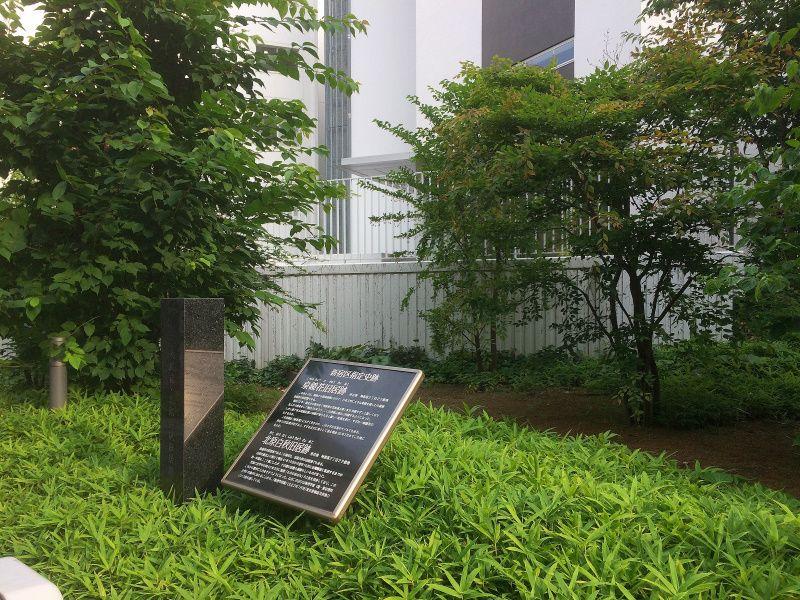 花街神楽坂にある近代的なキャンパス