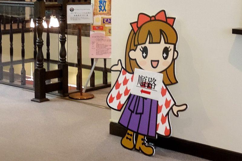 日本一厳しい大学!神楽坂「東京理科大学」の坊っちゃんとリケジョの関係