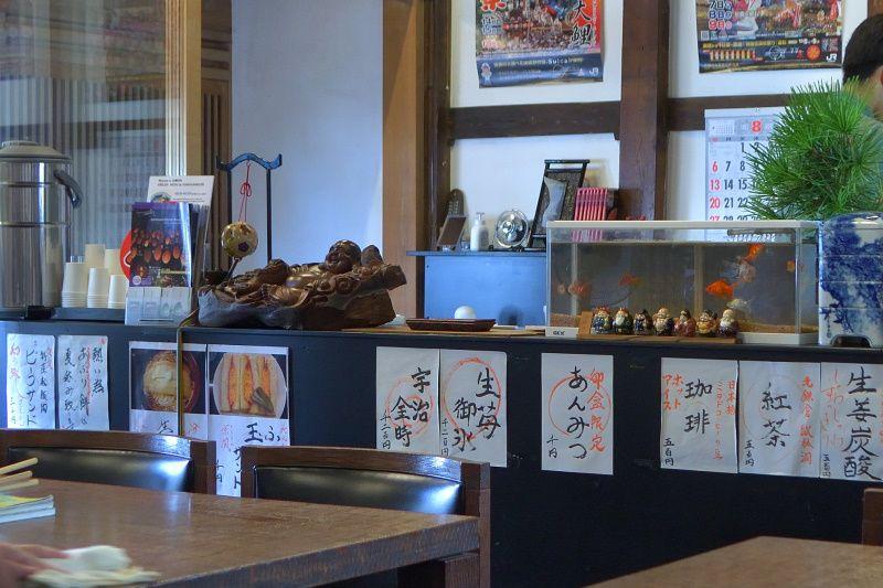 京都の雅なグルメを再現