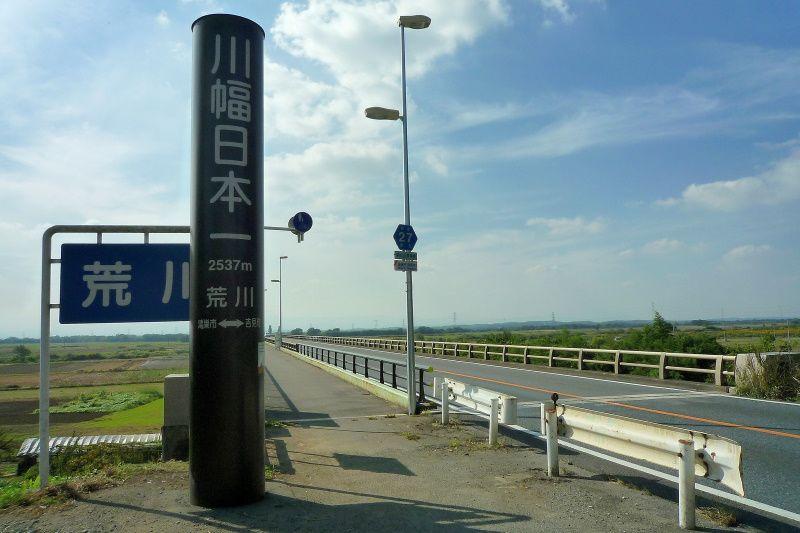 日本一にちなんだグルメを堪能する「久良一」