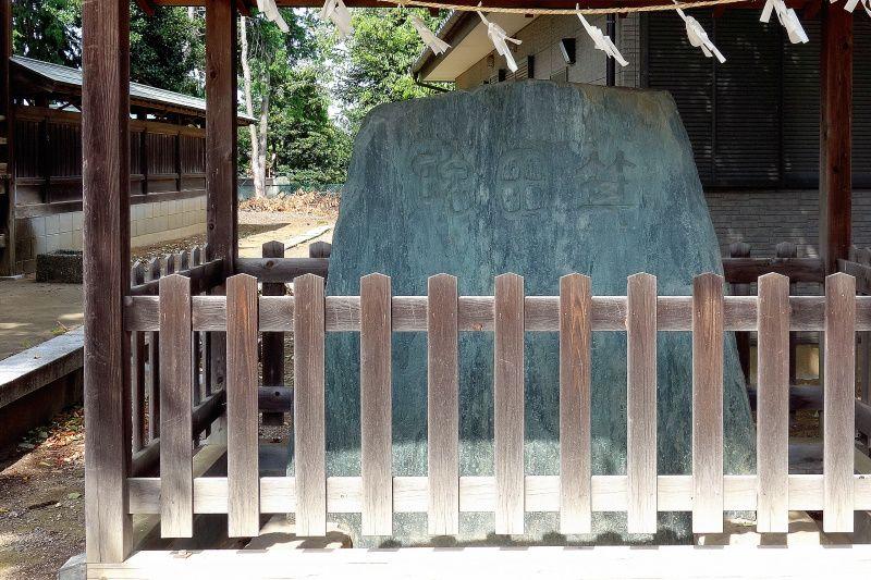 渡辺姓発祥地で鬼退治の「氷川八幡神社」