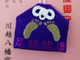 日本最速の男も参拝!「川越八幡宮」はまんが日本昔話の足腰神社