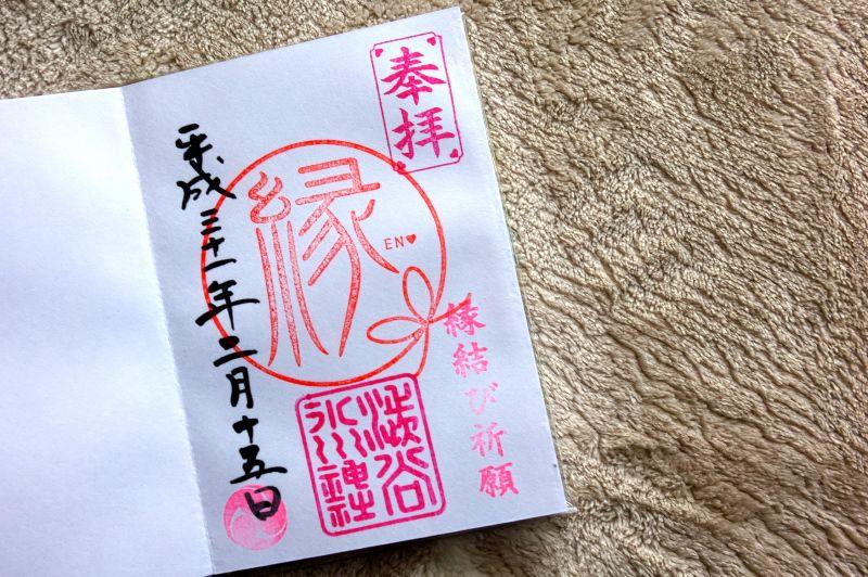 縁結びから子授けまで!渋谷「氷川神社・金王八幡宮」は女子力パワースポット