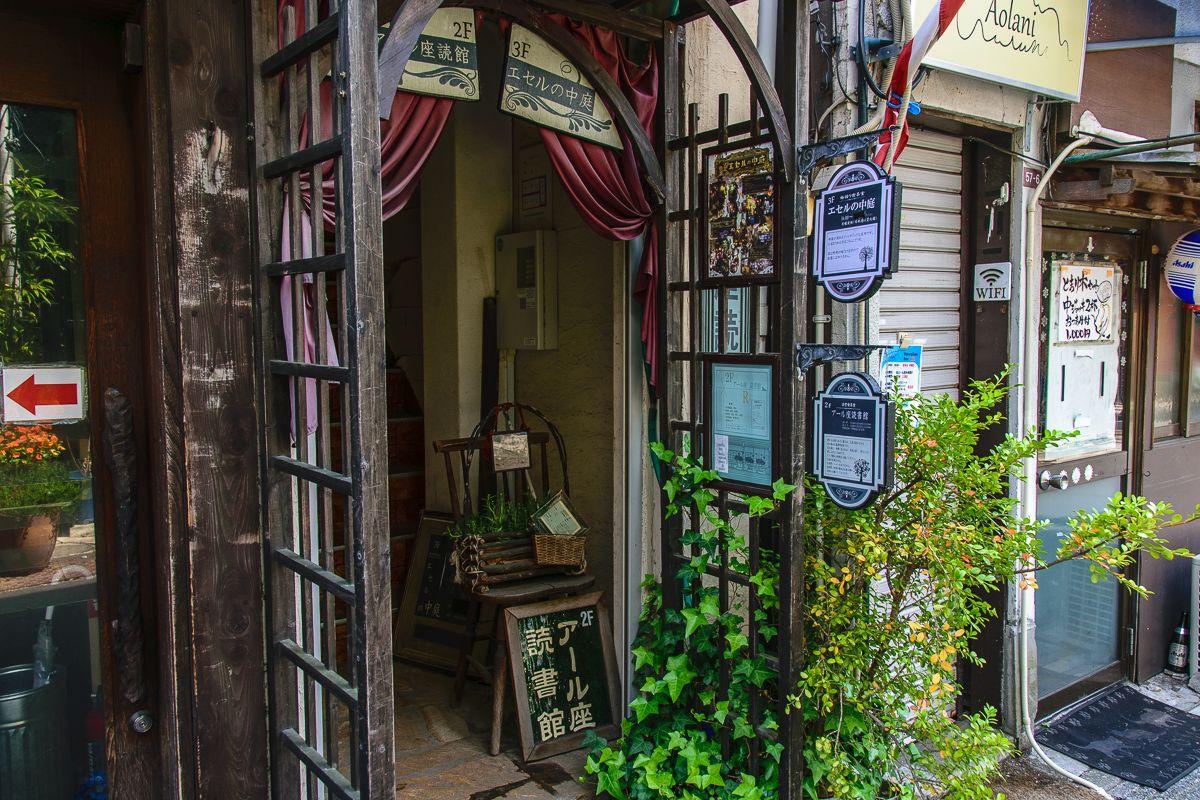 古き良き時代のカフェ