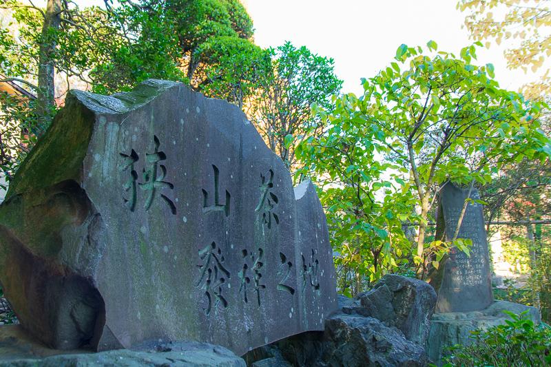 歴史に彩られた寺院
