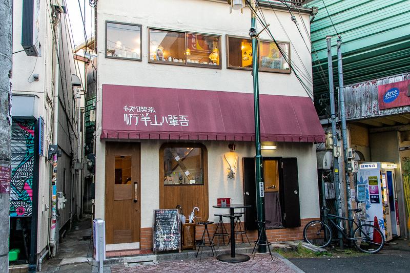 珈琲とチーズの融合した昭和レトロなお店