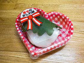 か、かしわ餅が!?箱根神社「権現からめもち」の幸せご利益
