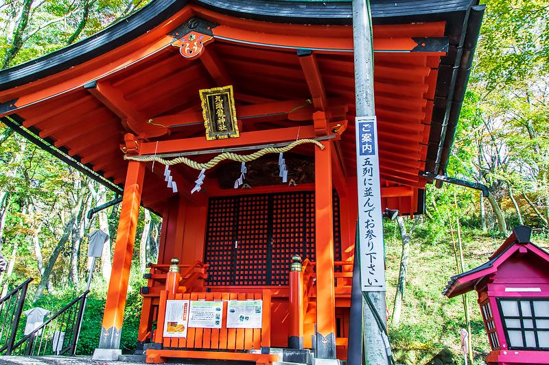 九頭龍神社でより強い縁結び祈願