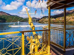 カップルで叶える浪漫とロマンス!「箱根海賊船」特別船室の魅力