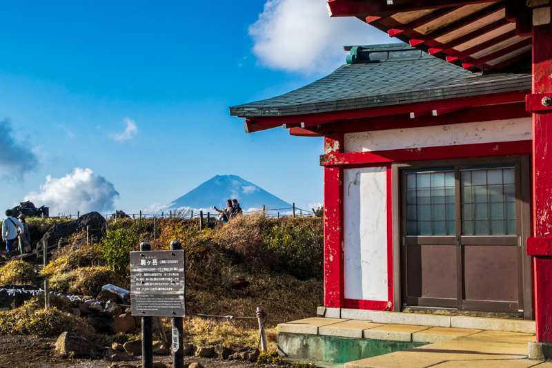 箱根神社のルーツ「箱根元宮」