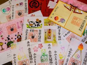 貴方は集められる?世田谷「太子堂八幡神社」で究極のご朱印収集