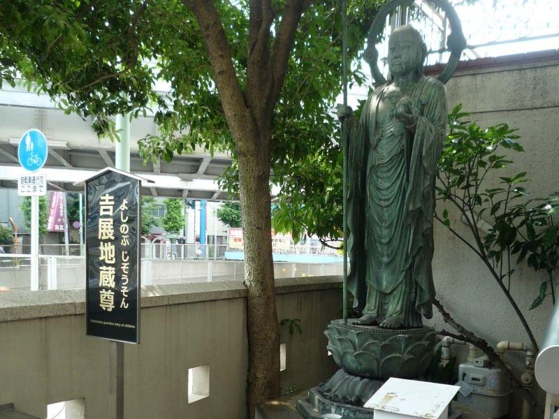 日本近代医学の黎明「解体新書」