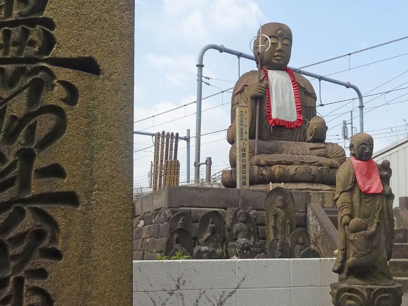 江戸三大刑場の歴史的な「小塚原刑場」