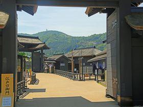 近世の交通史・社会史の象徴〜箱根関所跡を訪ねよう