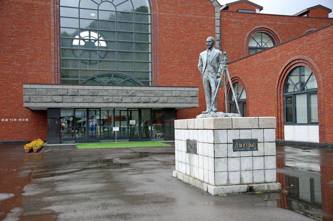 「北海道鉄道の父」の像が建つエントランス
