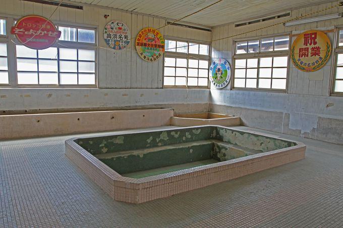機関士のオアシスだった浴場