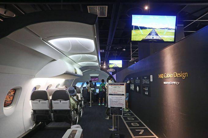 航空宇宙ゾーンには実物大のモデルが