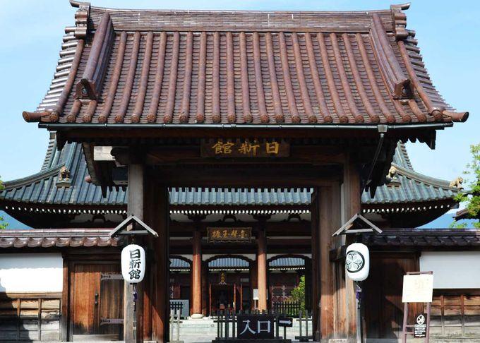 ★ゆかりの地★會津藩校日新館