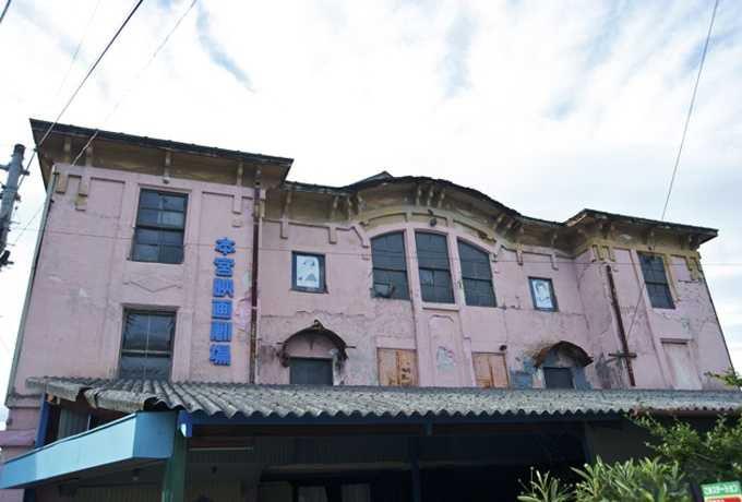 震災後も街から消えない映画館、本宮映画劇場とは?