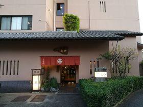 赤ちゃんにも優しい宿!美肌の湯佐賀県嬉野温泉「御宿高砂」