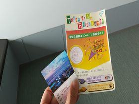 誕生日は無料!横浜ランドマークタワー69階「スカイガーデン」