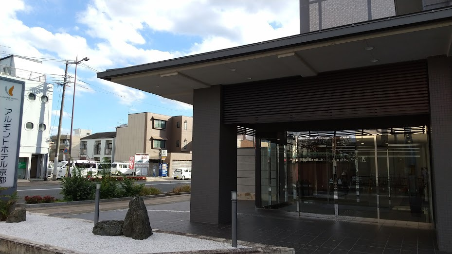 京都駅から徒歩5分