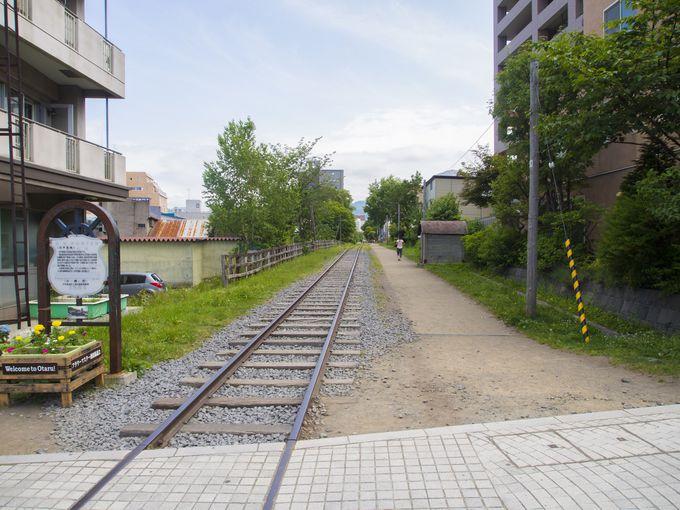小樽駅から手軽にアクセス!いざ、「手宮線跡」へ