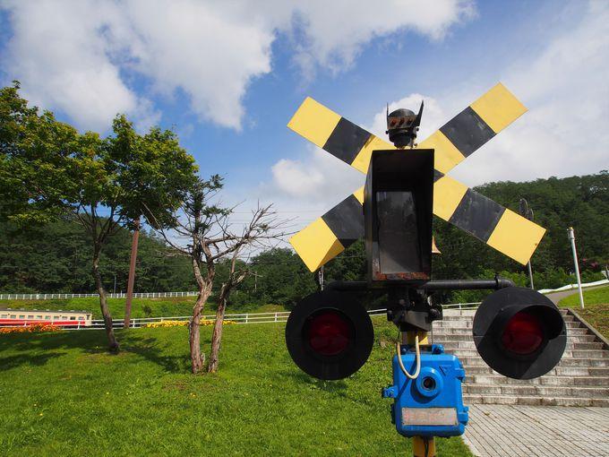 三笠鉄道村の周辺風景