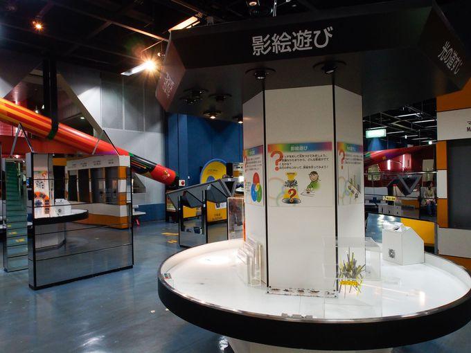 札幌市青少年科学館で、科学について様々なことを学んでみよう!