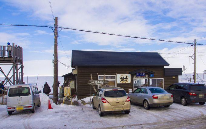 駅舎の隣に展望台がある「北浜駅」