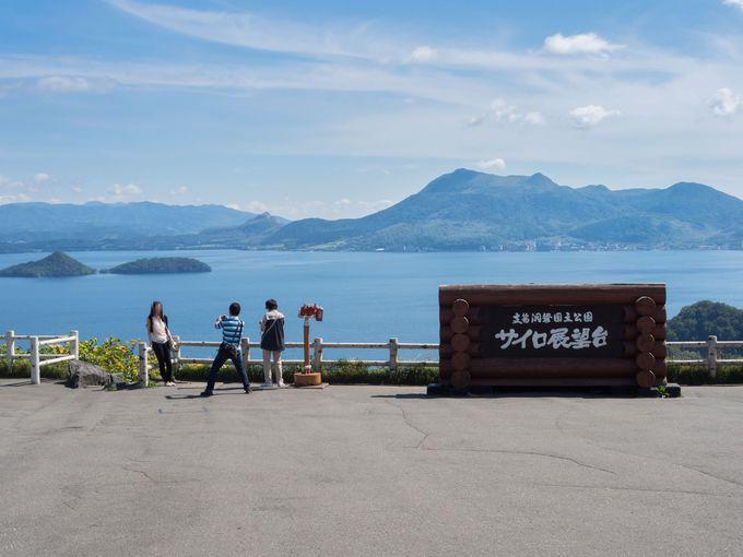 2.支笏湖・洞爺湖&有珠山ロープウェイツアー