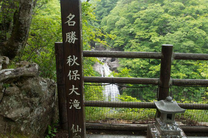 気軽に滝の景観を見られる滝見台
