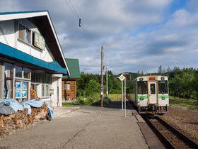 日本で唯一の駅にある民宿!北海道・比羅夫駅「駅の宿ひらふ」