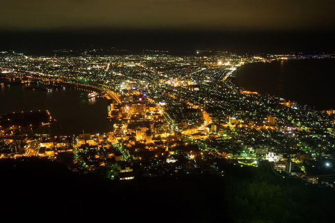 北海道三大夜景の一つを思う存分鑑賞