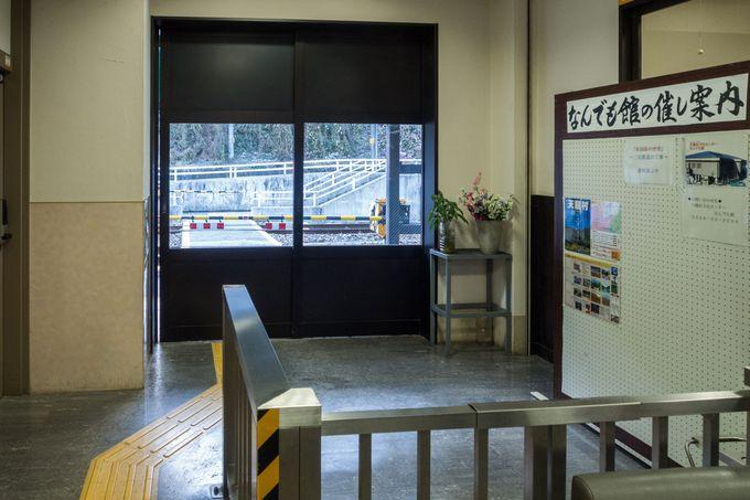 「ふれあいステーション龍泉閣」は、駅の改札と宿の受付が連結
