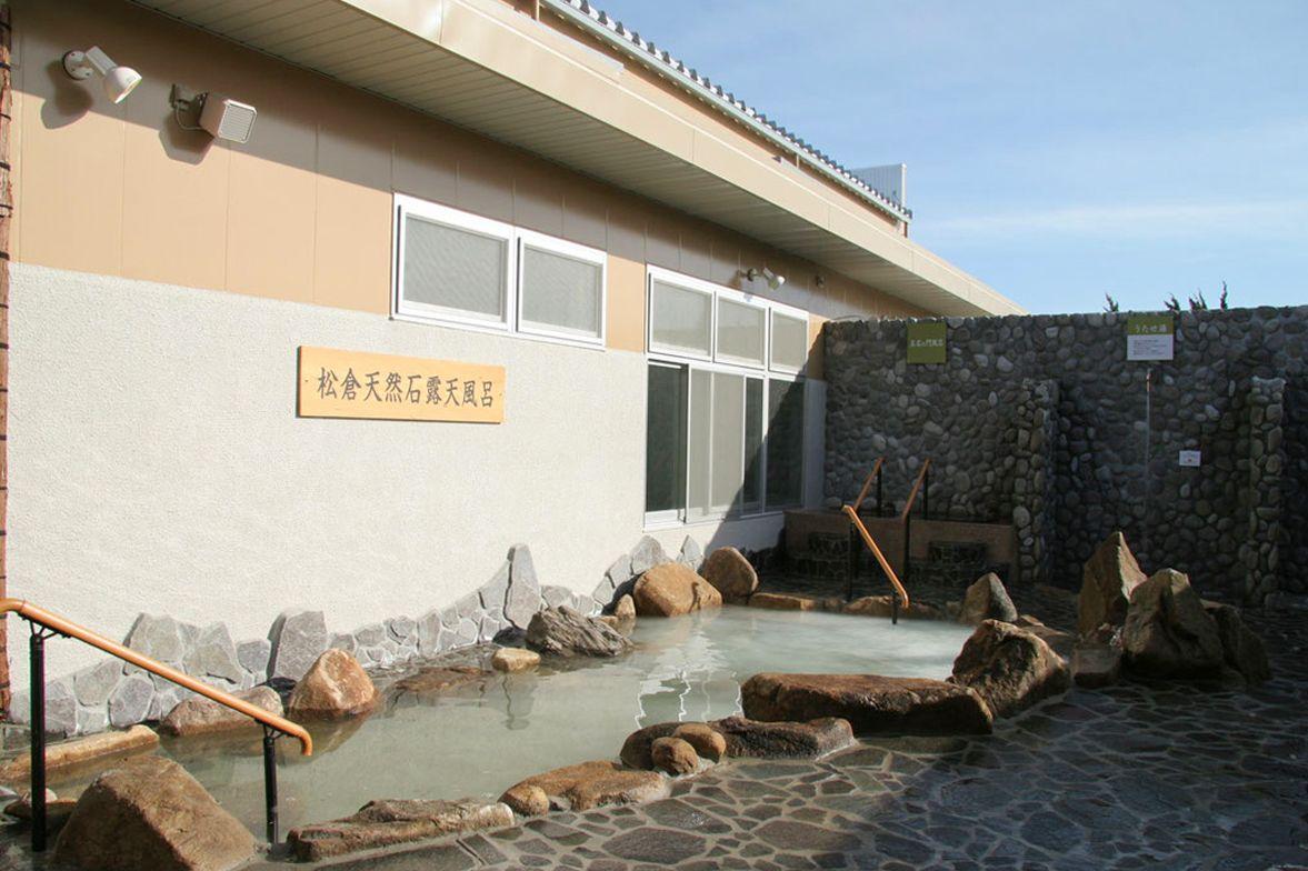 お風呂のバリエーションが豊富な「飛騨高山温泉 ひだまりの湯」