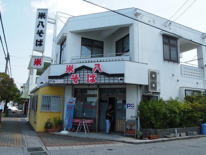 一見、普通の沖縄そば屋さんだけど…