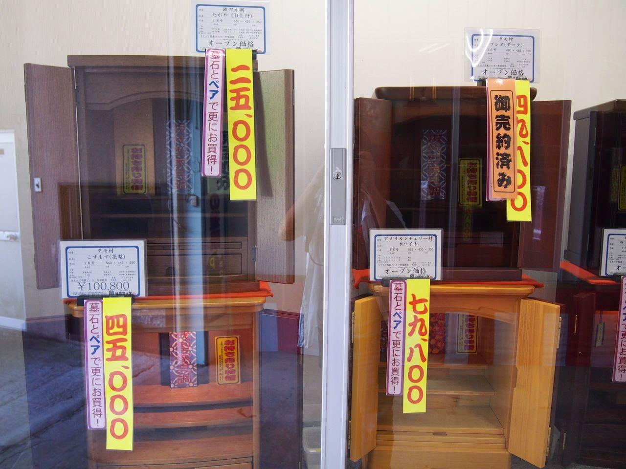 2万円台から購入可能