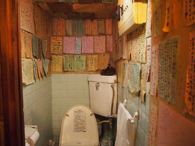 140種類の珍サワーが飲める居酒屋「兆治」