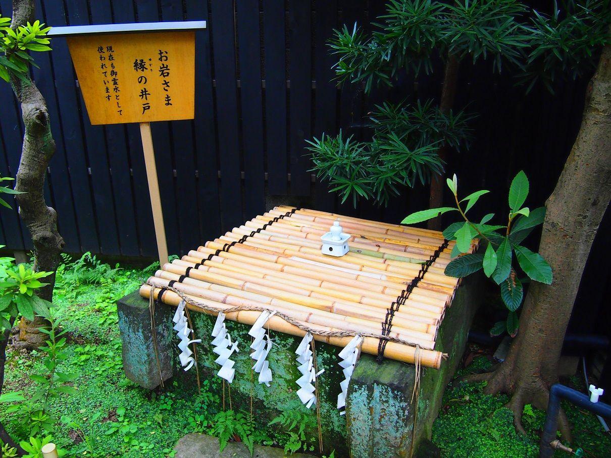 お岩稲荷(四ツ谷)