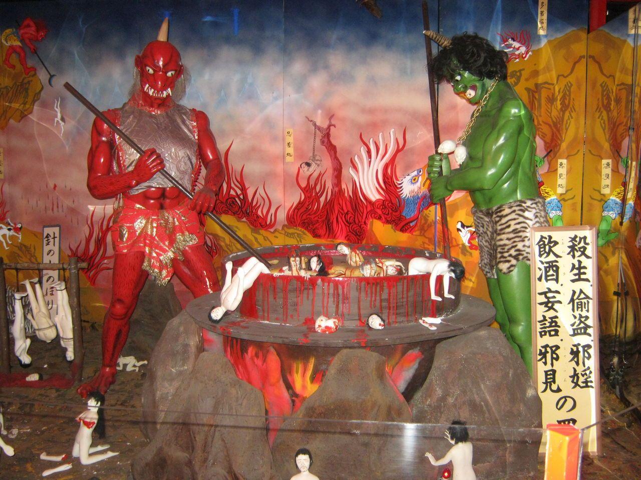 家族経営の地獄テーマパーク「伊豆極楽苑」